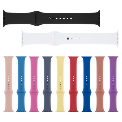 SOFT TOUCH EFFECT SMARTWATCH BAND